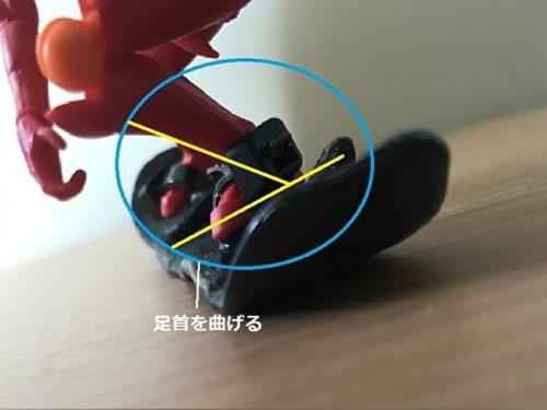 スネをブーツのタンに当てて足首を曲げている図