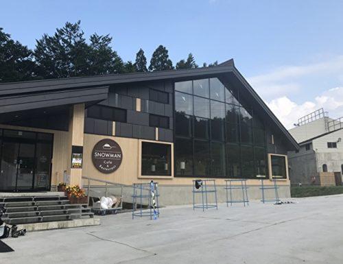 かぐらスキー場のレストラン(スノーマン)