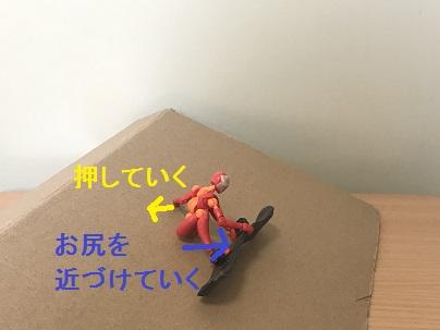 4.利き手と反対の手で雪面を押して、お尻を板に近づける